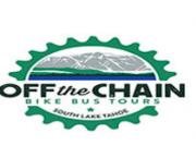 Bike Tours Discount - Tahoe Beach Retreat & Lodge