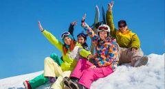Powder House Ski & Snowboard photo