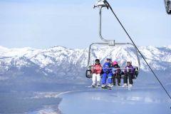 Heavenly Mountain Resort photo