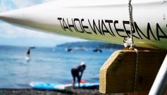 Waterman's Landing photo