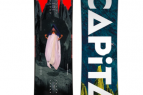 Village Ski Loft, Capita Defenders of Awesome