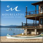Mourelatos Lakeshore Resort