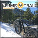 Flume Trail Mountain Bikes